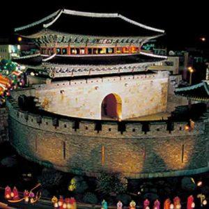 قلعه هواسونگ در کره جنوبی