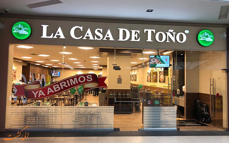 رستوران لا کاسا د تونو