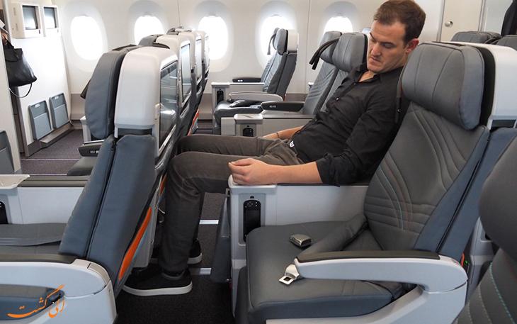 دسته صندلی هواپیما