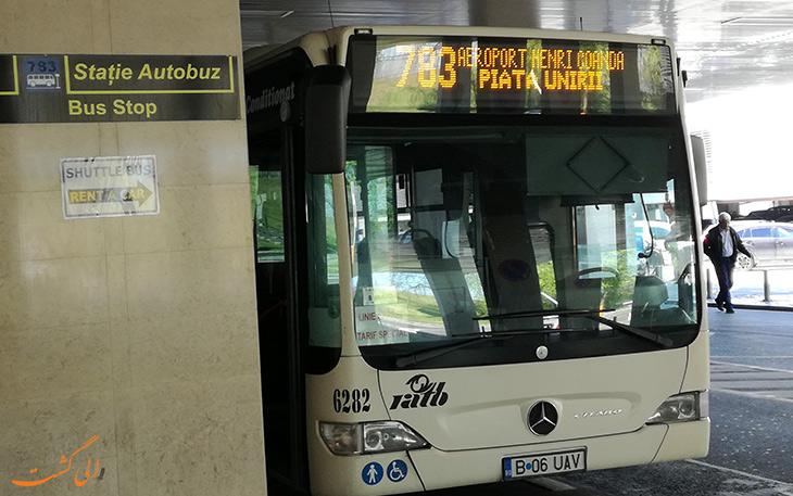 اتوبوس بخارست