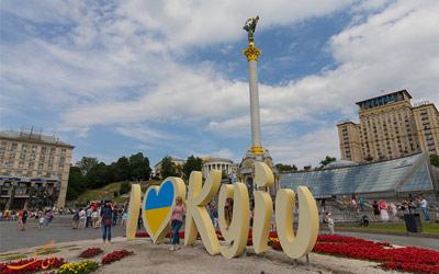 سفر به کی یف اکراین