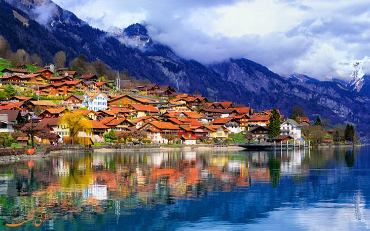 شهر اینترلاکن سوئیس