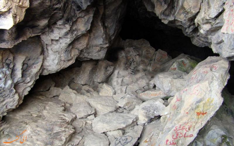ابتدای دهانه ورودی غار