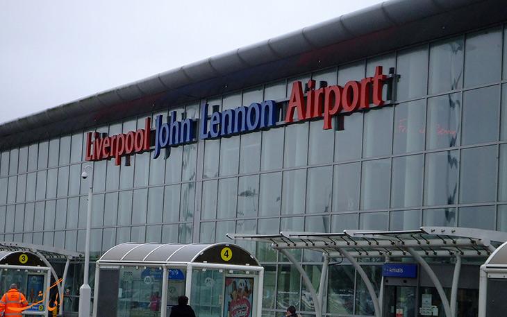 فرودگاه جان لنون لیورپول