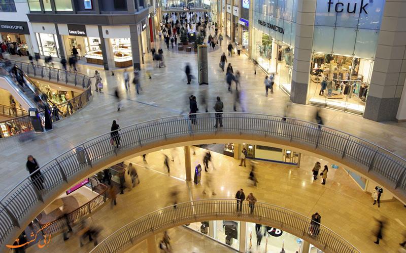 مراکز خرید در شهر بیرمنگام