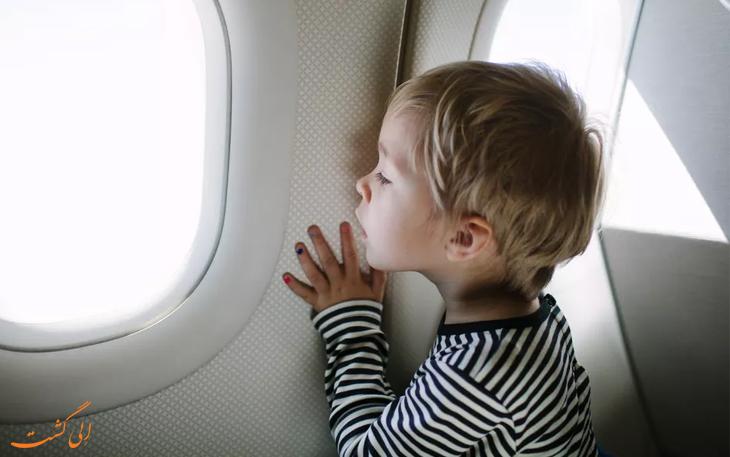 نکات پرواز با کودکان