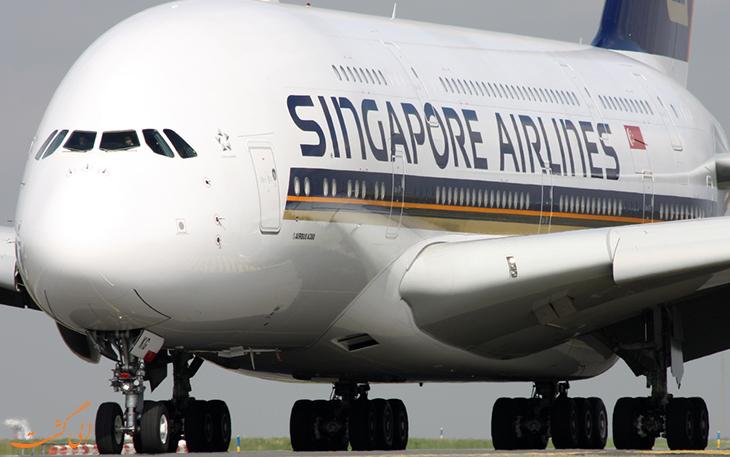 هواپیمایی سنگاپور