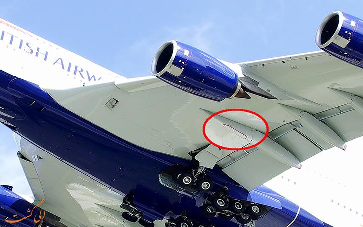 تروبین هواپیما