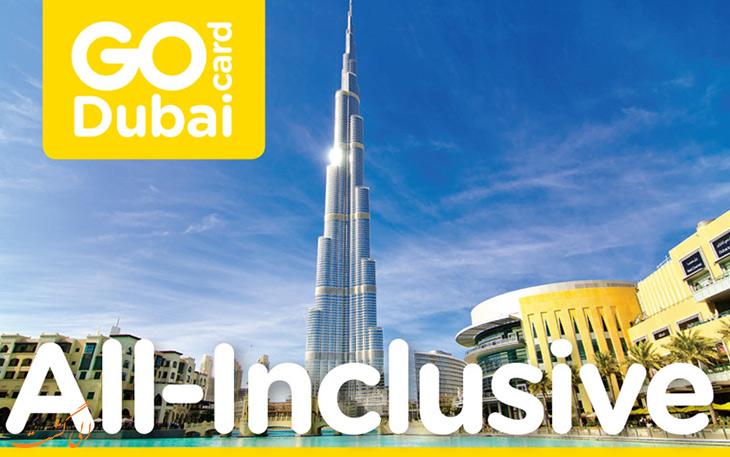 کارت گردشگری دبی