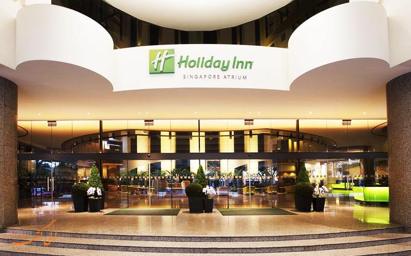 هتل هالیدی این اتریوم در سنگاپور