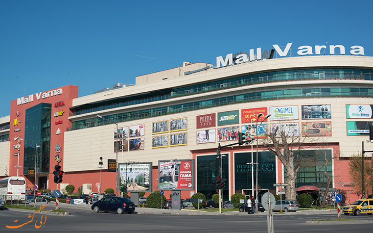 مرکز خرید مال وارنا