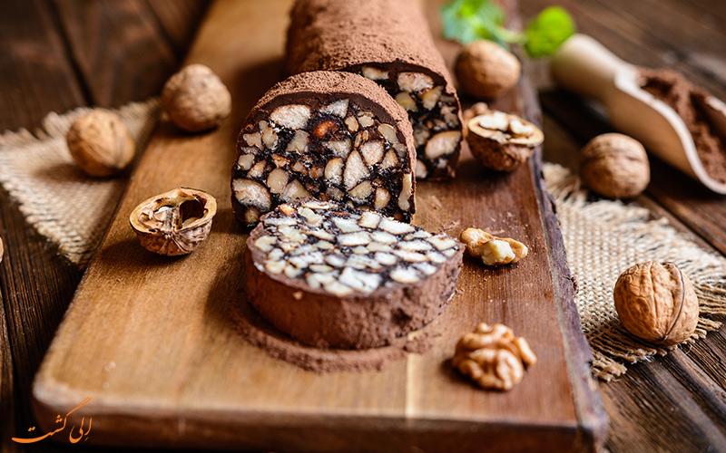 شکلات سالامی