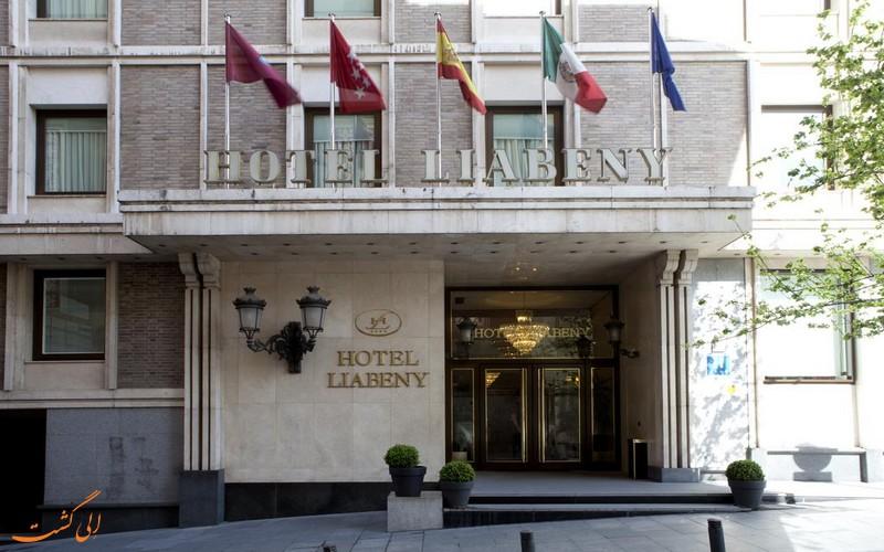 هتل لیابنی مادرید