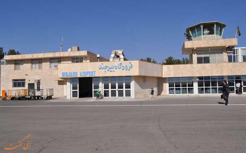 اطلاعات فرودگاه بین المللی بیرجند