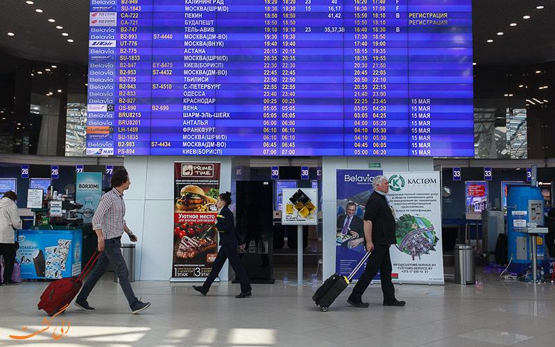 اطلاعات فرودگاه بین المللی مینسک
