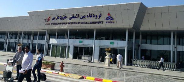 فرودگاه بین المللی خلیج فارس عسلویه