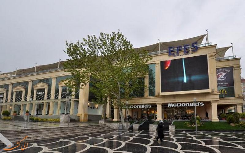 مرکز خرید نرگس