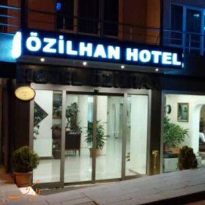 هتل اوزیلهان آنکارا ترکیه