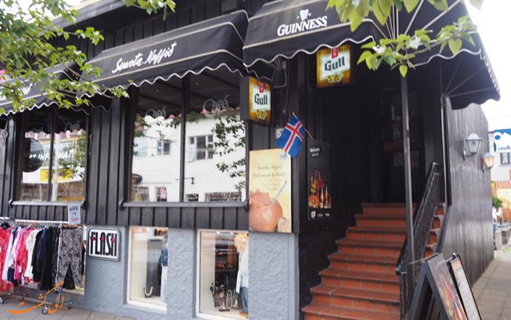 رستوران اسوارتا