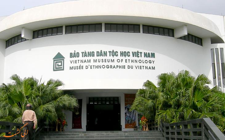 موزه مردم شناسی هانوی