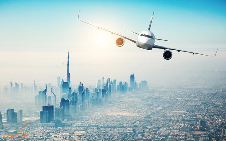 مسیرهای هوایی بین المللی
