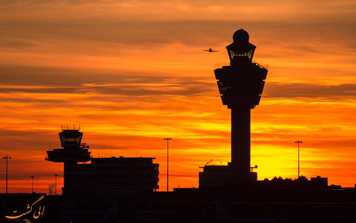 برج مراقبت فرودگاه اسخیپول