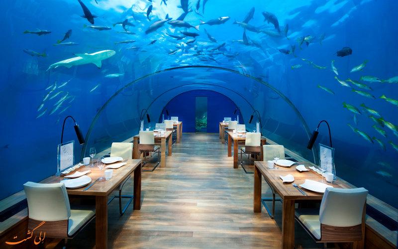 رستوران زیر آبی