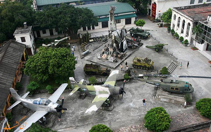 موزه تاریخ جنگ