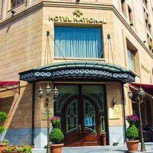 هتل نشنال در ایروان