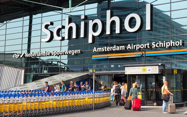در مورد فرودگاه اسخیپول آمستردام
