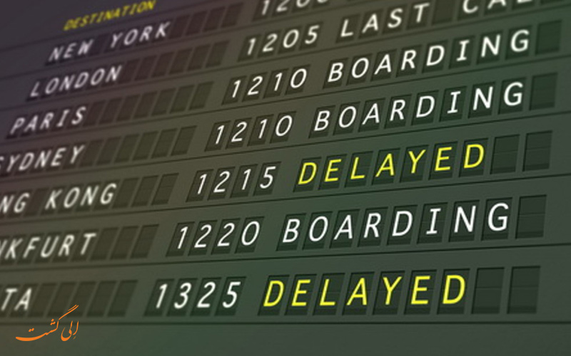 تاخیر پروازها