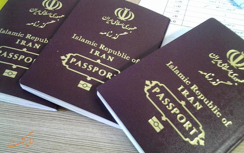 نکاتی درباره گذرنامه
