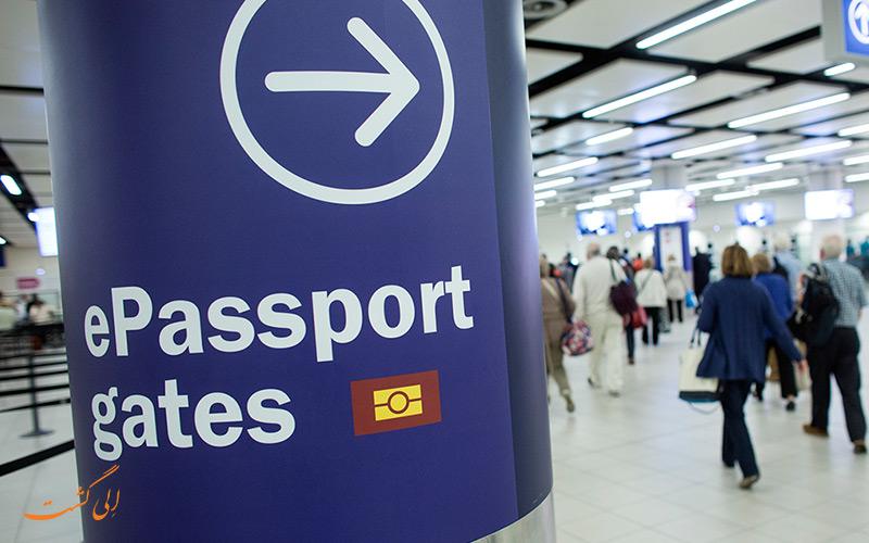 گیت الکترونیکی پاسپورت