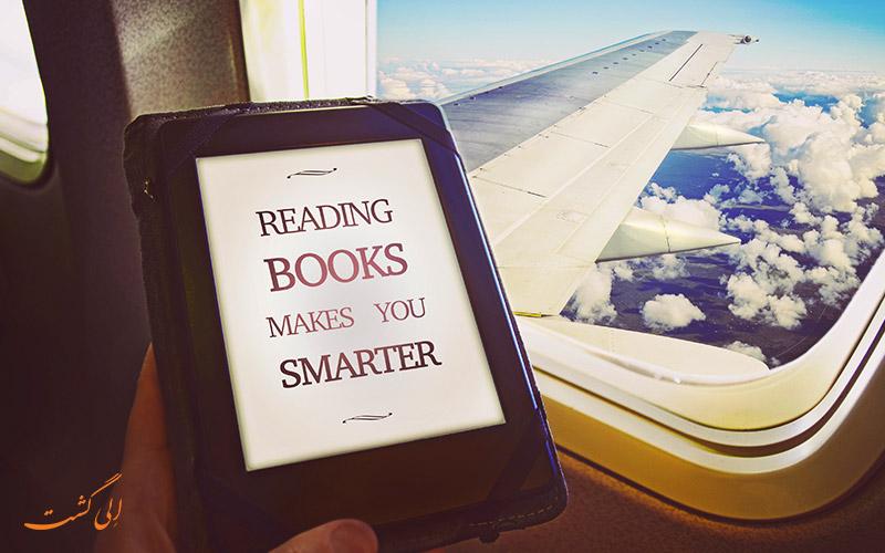 کتابخوان الکترونیکی