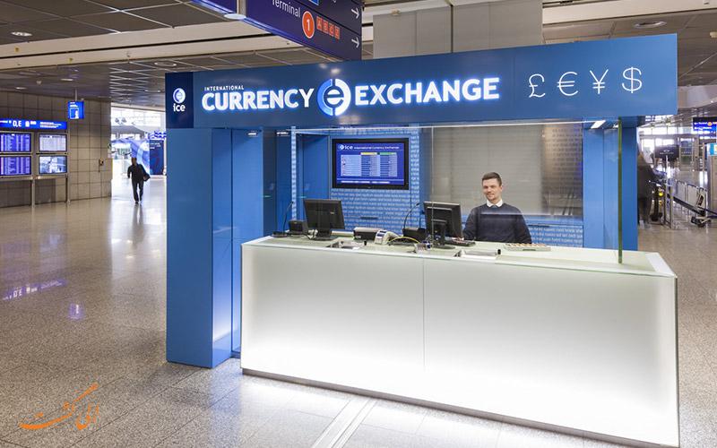 تبدیل پول در فرودگاه