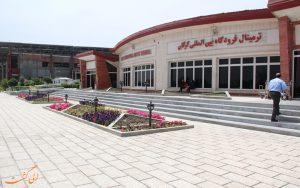 فرودگاه بین المللی گرگان