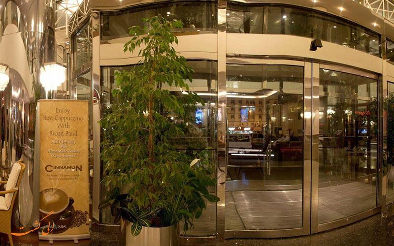 هتل آواری دبی | کافه