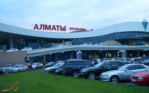 معرفی فرودگاه بین المللی آلماتی