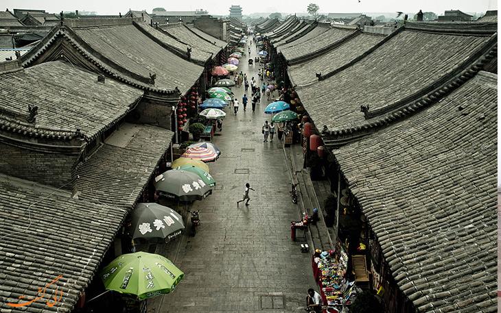 شهر پینگ یائو در چین