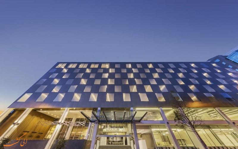 هتل پارک رویال پاراماتا سیدنی