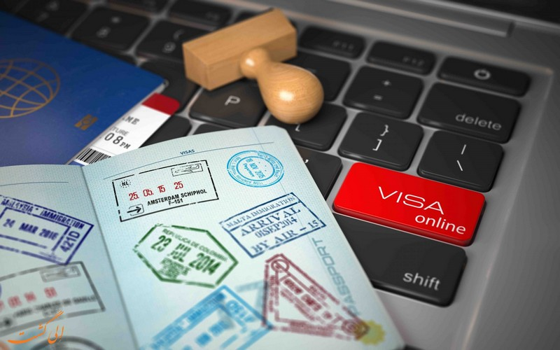 سامانه ویزای آنلاین