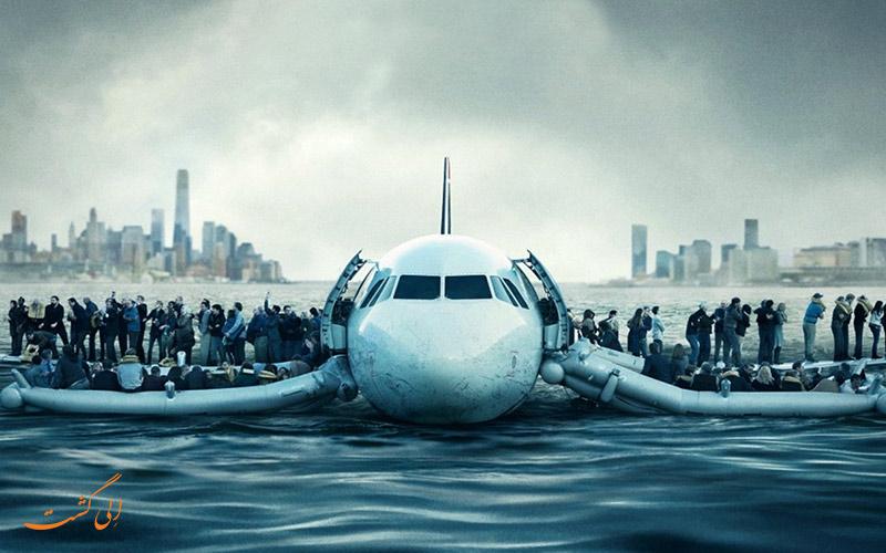 فرود هواپیما روی آب