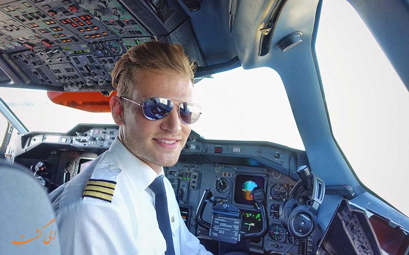 اعترافات یک خلبان