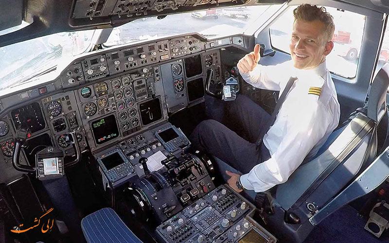 حرف های خلبانان