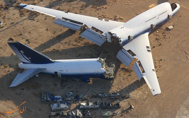 هواپیماهای از کار افتاده