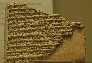 قدیمی ترین جوک جهان در عراق