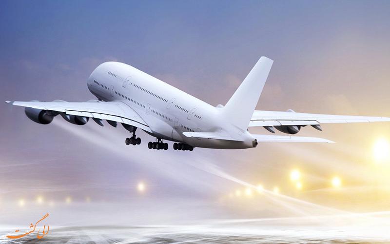 سفرهای هوایی