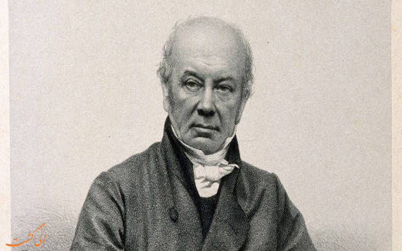 ویلیام باکلند