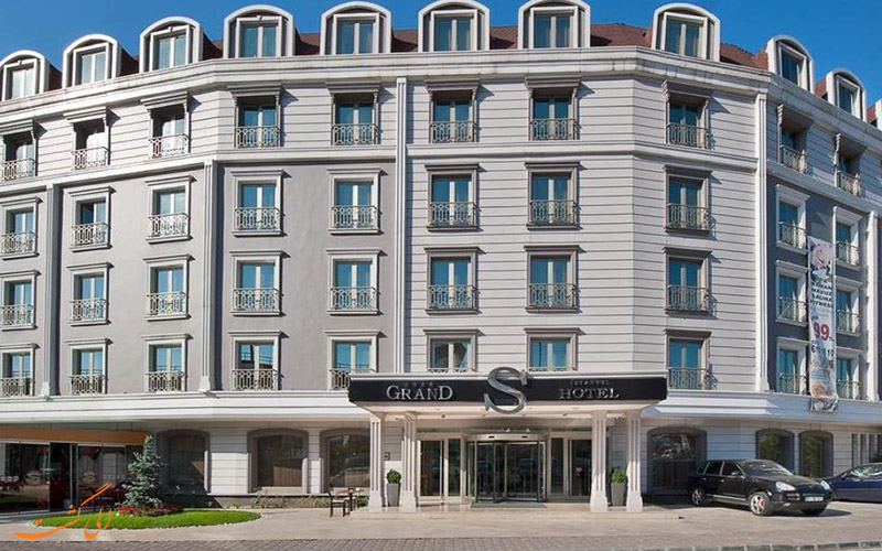 هتل گرند اس استانبول