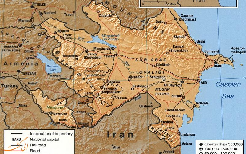کشورهای هم مرز ایران